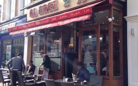10 Restoran Halal Terbaik di Knightsbridge, London
